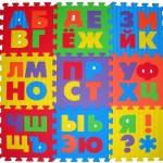 Красочный детский мягкий пол с буквами