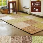 Нестандартные ковры для детской комнаты фото от производителей