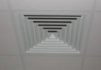Что такое потолочные решетки