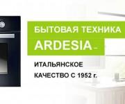 Бытовая техника и электроника от mir220v.ru: качество, долговечность, эстетичность