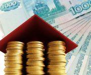 Бухгалтерский и налоговый учет в неприбыльных организациях. Доходы