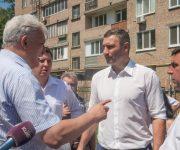Виталий Кличко: «От новых коммунальных учреждений ожидаем« вау-эффекта »