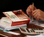 Особенности налогообложения нецелевой финансовой помощи работнику