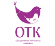 ОТК-Объединенная текстильная компания