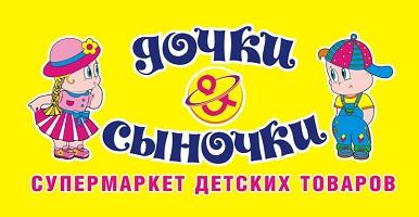 dochki-syinochki