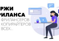 https://moyausluga.ru/