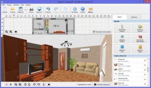 Планировщик квартиры в режиме 3D, screen21