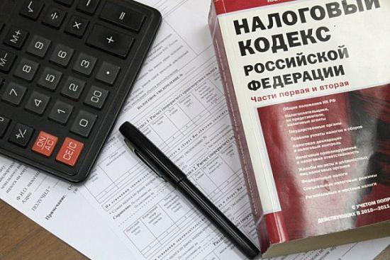 nalog-s-prodazhi-avtomobilya_opt